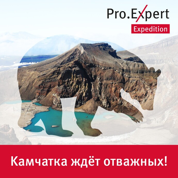 https://www.protherm.ru/actions/expedition-1-1524630-format-flex-height@690@desktop.jpg