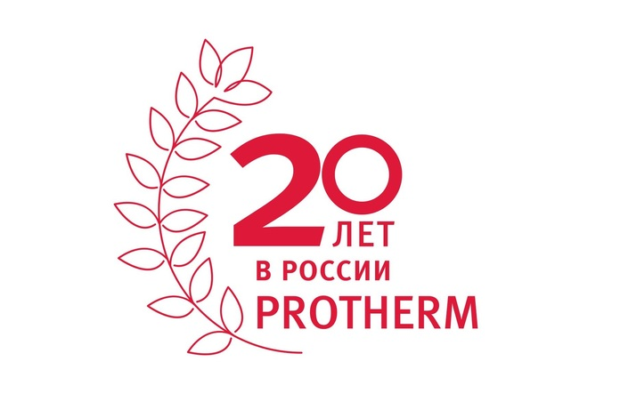 https://www.protherm.ru/pictures/news/20-809287-format-16-9@696@desktop.jpg