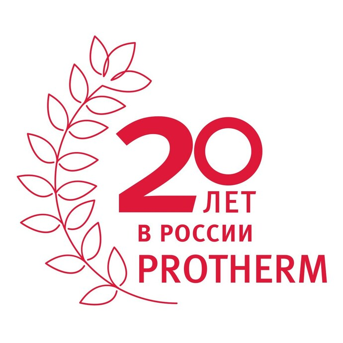https://www.protherm.ru/pictures/news/20-809287-format-flex-height@690@desktop.jpg